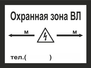 Tablichka_vl